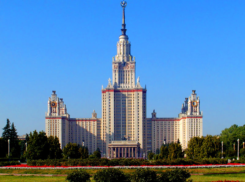 Leading Russian Universities 98