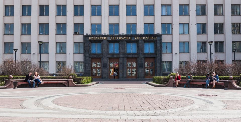 study_in_belarus_bsu