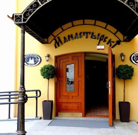 Manastyrski Hotel ***